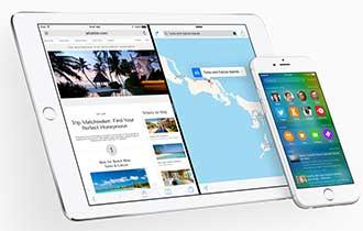 Apple iOS 9 är en höjdpunkt för mobilspelare image